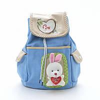 Рюкзак детский + мягкая игрушка Заяц, голубого цвета, с одним отделением, Украина