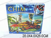 Конструктор CHIM в кор. 28х4х26 /96-2/(7030)(7030)