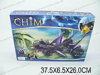 Конструктор CHIM в кор. 37х6х26 /48-2/(7029)