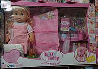 Пупс кукла Baby Toby 30806-4-7-2B