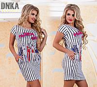 Молодежное мини платье с карманами 308 (3283)