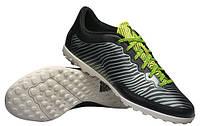 Сороконожки Adidas X 15.3 CG TF B23759