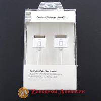 Кабель синхронизации iPhone iPad 30pin BYL-192