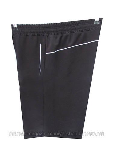 Мужские шорты батал спортивные