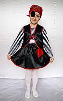 Маскарадный костюм для девочки Пиратка