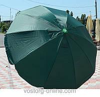Круглый зонт, защита от солнца, зонт садовый, пляжный 2,5 м диаметр, 12 спиц, зонт для летних площадок