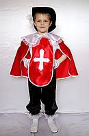 Карнавальный детский костюм  Мушкетера