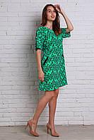 Очень красивое летнее платье полубатальных размеров