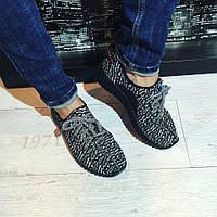 Кроссовки женские спортивные Adidas Yeezy Boost