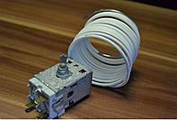 Термостат ATEA A11-0095 2,5м (Италия) для холодильника