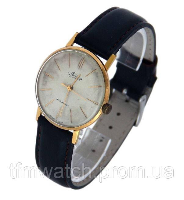Вымпел механические часы СССР