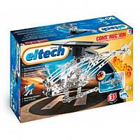 Конструктор Eitech - Вертолет на солнечных батареях