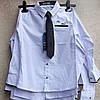 """Рубашка """"Blueland"""" ПОДРОСТОК,Турция. Рубашки детские школьные  для мальчиков"""