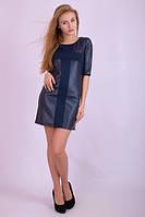 Платье женское, отделка кожа- перфорация, фото 1
