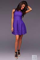 Платье Нарядное трикотажный купон солнцеклёш с перфорацией цвет фиолетовый