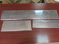 Накладки на пороги салона Ford transit (форд транзит), 3шт. нерж.