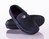 Мужские летние туфли, нубук, два цвета