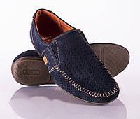 Мужские летние туфли, от 40 до 45 р-ра