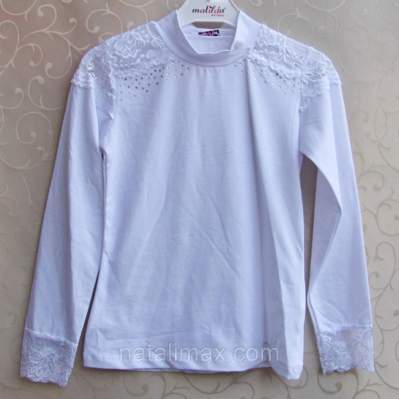 Трикотажные Блузки Для Школы В Санкт Петербурге