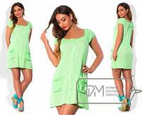Платье летние  с пуговицами Лили (батал)  48-54 р