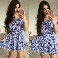 Летнее платье с открытыми плечами (арт. 309682503)