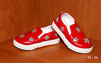 Модные детские мокасины /слипоны для девочек
