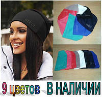 Стильная зимняя женская шапка Эпл 2016