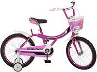 Детский двухколесный велосипед 18 дюймов Profi 18BX406-1 (фуксия)