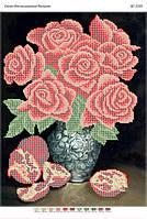 """Схема для частичной зашивки бисером """"Натюрморт с красными розами"""""""