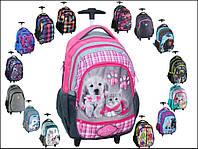 Рюкзак школьный с колесиками