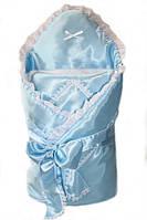 Конверт-одеяло для новорожденных голубой, атлас