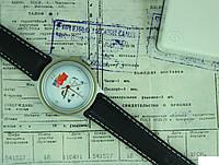 Механические часы восток Горбачев - Джордж Буш новые 1991 год