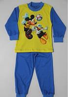 """Детская пижама """"Микки Маус и Дональд"""" , рост от 80 до 116 см"""