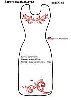 Заготовка для вышивки бисером платья