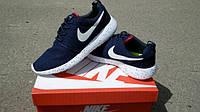 Стильные мужские кроссовки Nike Roshe Run темно-синие. Качественные кроссовки. Интернет магазин. Код: КДН246