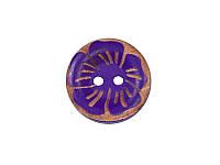 Деревянная пуговица круглая — Фиолетовый цветок, 25 мм, 1 шт