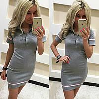 Платье женское спортивное с пуговицами - Серое