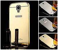 Чехол бампер для Samsung Galaxy S4 i9500 зеркальный