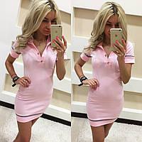 Платье женское спортивное с пуговицами - Розовое