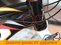 Защитные наклейки для велосипеда