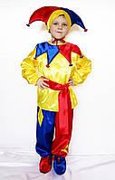 Карнавальный костюм Петрушка (Арлекин)