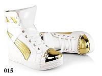 Сникерсы женские белые с золотым носком