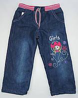 Джинсы для девочки теплые  3-7 лет