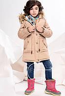 Зимняя детская куртка  для девочки X-Woyz