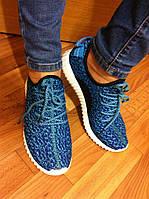 Кроссовки женские спортивные Adidas Yeezy Boost синие