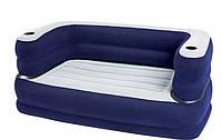 Надувной диван-кушетка Bestway 165*89*64 см.