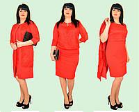 Платье полу-прилегающего силуэта + Кардиган