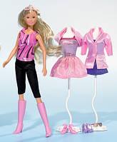 Кукла Штеффи Steffi Love Шикарный гардероб Simba 5733450