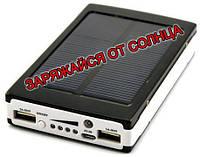 Солнечное зарядное устройство Solar Power Bank 15000 mAh , портативная зарядка от солнца