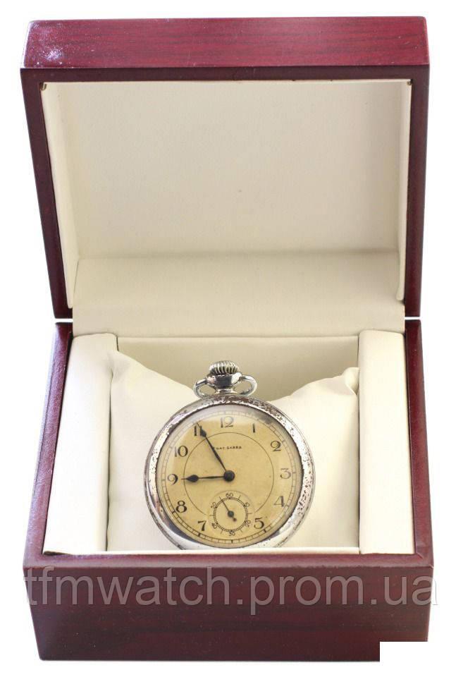 Карманные механические часы 2-й часовой завод СССР